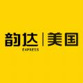 韵达美国快递查询官网手机版下载 v1.1.8