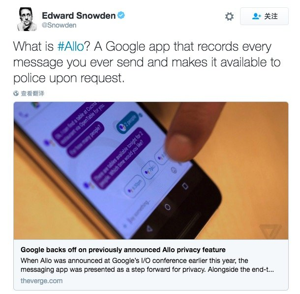 Google allo安全�幔�Google allo app聊天信息��泄露�幔�[�D]