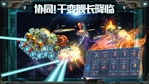 我的战舰online手游官网正式版图4: