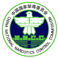 中国禁毒展览馆注册