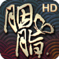 胭脂游戏安卓360版 v1.0.2