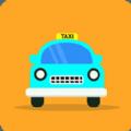 威海出租车官方版