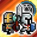 像素地下城与勇士破解版