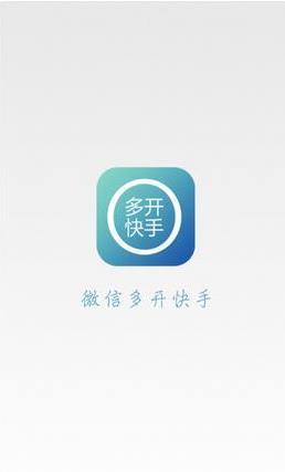 苹果iOS10可以设置微信多开吗?ios10微信多开怎么设置?[多图]