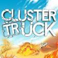 卡车跑酷Clustertruck正式版