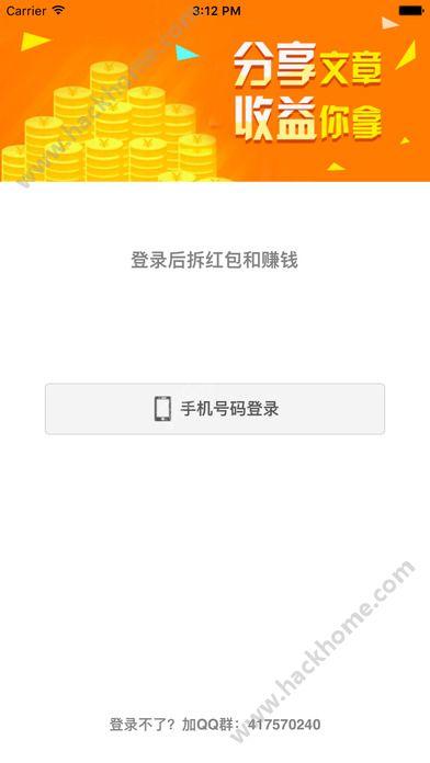豆发赚钱app官网下载安装图2: