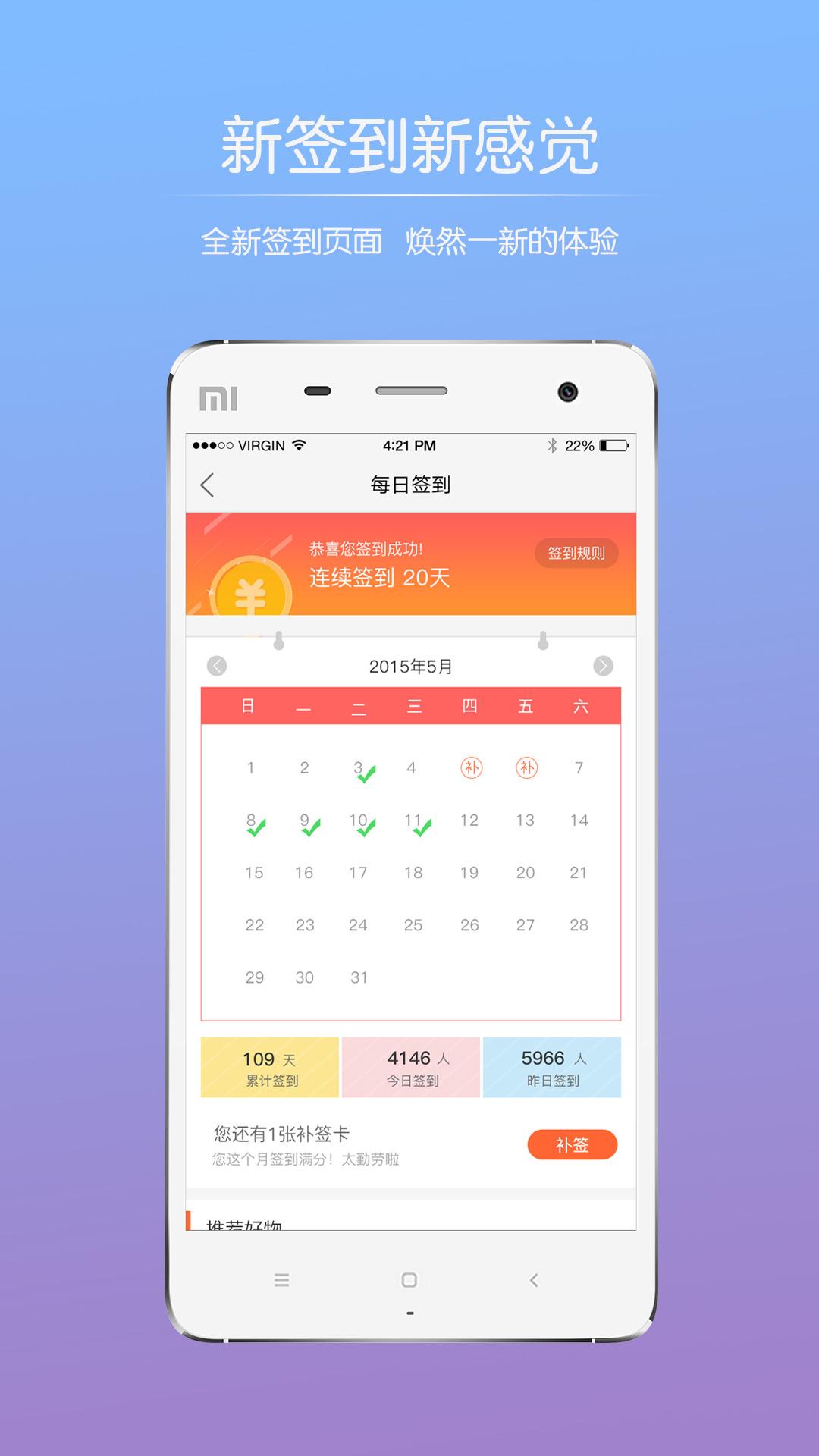 洪雅论坛app官方下载客户端图3: