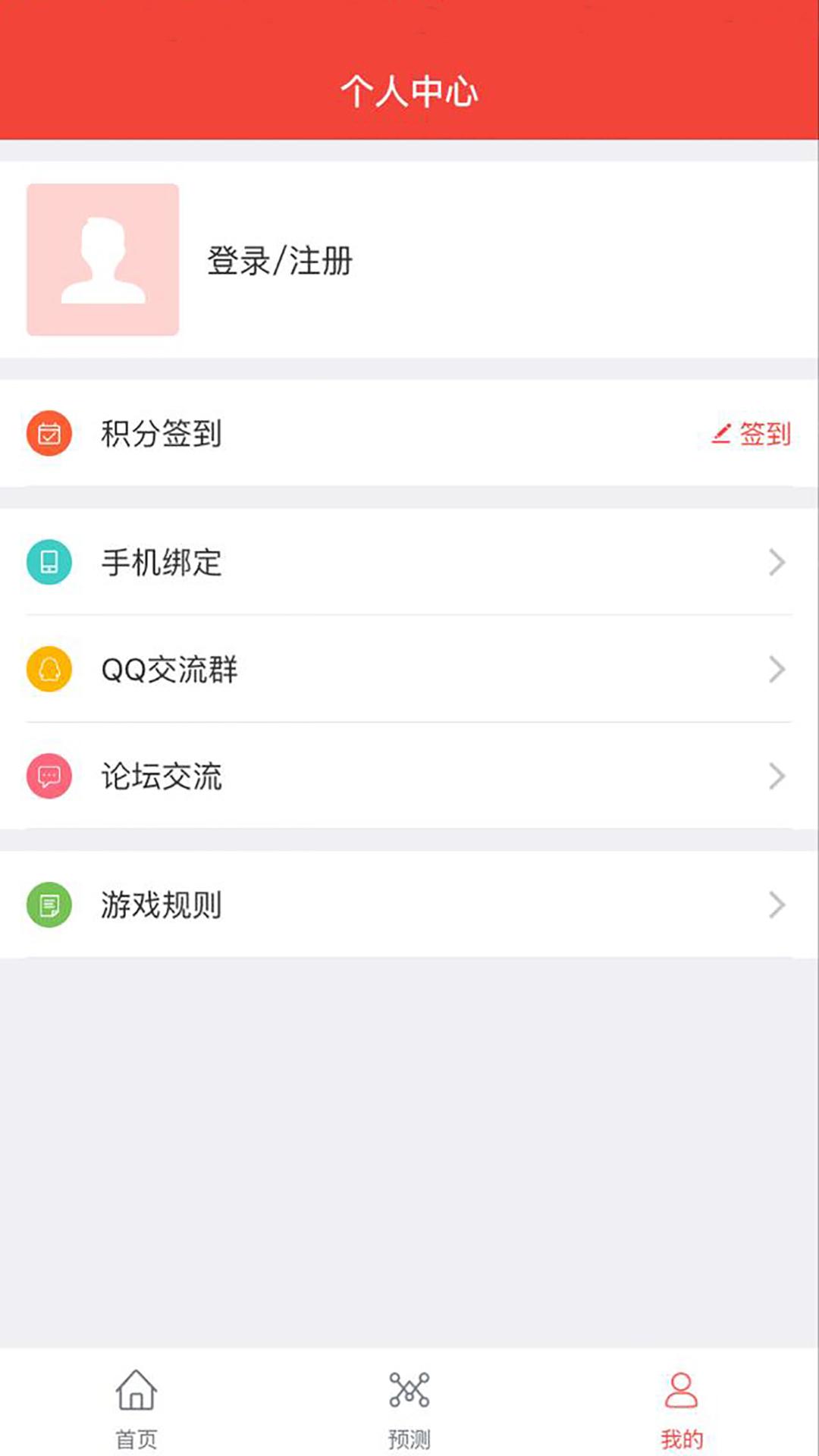 28大神破解版软件app下载安装图片2