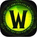 魔兽世界随身助手安卓手机版下载(WoW Legion Companion) v1.0.0