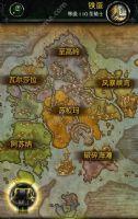 魔兽世界随身助手APP可以做哪些任务 能不能打世界BOSS图片1