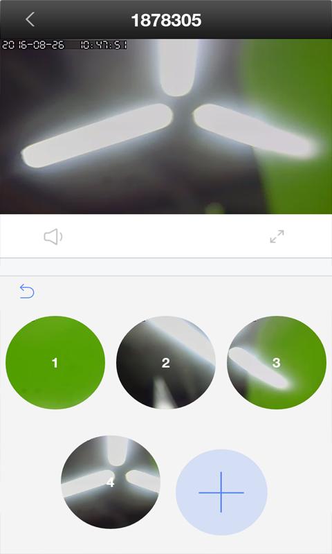 有看头监控app下载官网手机版图3: