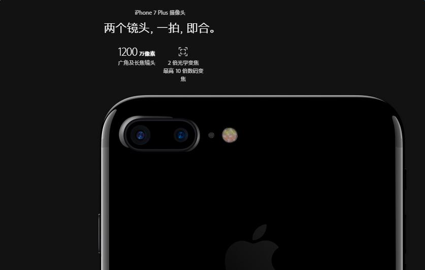 iphone7有双摄像头吗 iphone7双摄像头有什么用[多图]