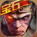 西游降魔篇回合版官方网站正版手游下载 v2.0.2