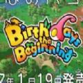 生日开始游戏安卓手机版(Birthdays the Beginning) v1.0