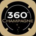 360香槟官网手机版下载 v1.0.1