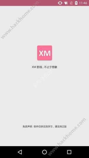 小明追剧app图1