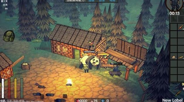 507研究所手游攻略大全 国产沙盒游戏带你进入养猪的世界[多图]