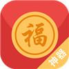 2017微信红包提醒器抢红包软件app下载安装 v1.0