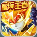 赛尔号超级英雄巅峰之战最新官方版 v2.9.3