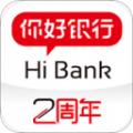 你好银行app