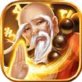 真江湖HD九游版官方正式版 v2.08