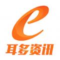 耳多新用户注册送48体验金app下载手机版 v2.2.4