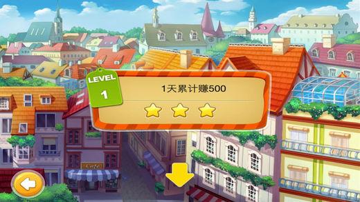 模拟人生开心购物街官方中文汉化版图1: