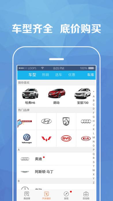 小米违章查询下载安装手机版app图3: