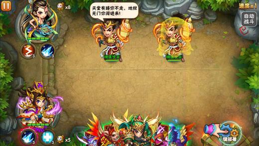 阴阳西游手游官方网站图5: