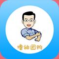 撸袖团购app手机版下载 v1.9.1.0616