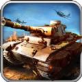 巅峰坦克UC九游版 v1.3.0