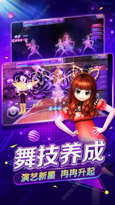 心动劲舞团2官方网站正式版图2:
