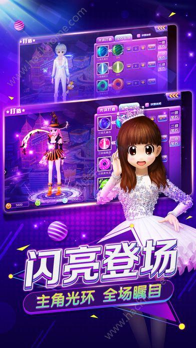 陌陌心动劲舞团官方网站手机版下载图1: