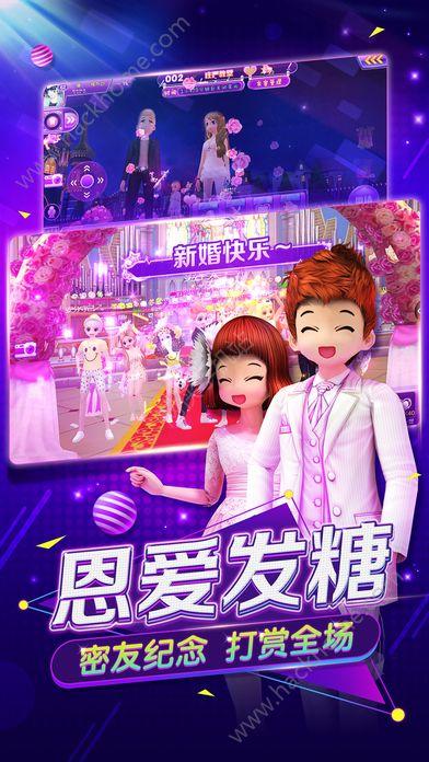 陌陌心动劲舞团官方网站手机版下载图3: