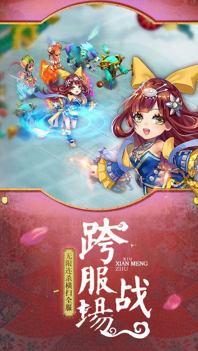 大唐西游手游官方网站最新版图1: