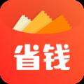省钱快报购物软件下载官网app v2.20.00