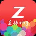 赞客直播gay交友直播官网app下载 v5.2.6