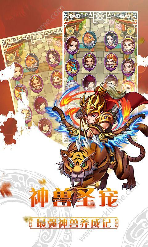 水浒群英传手机游戏官方网站图1: