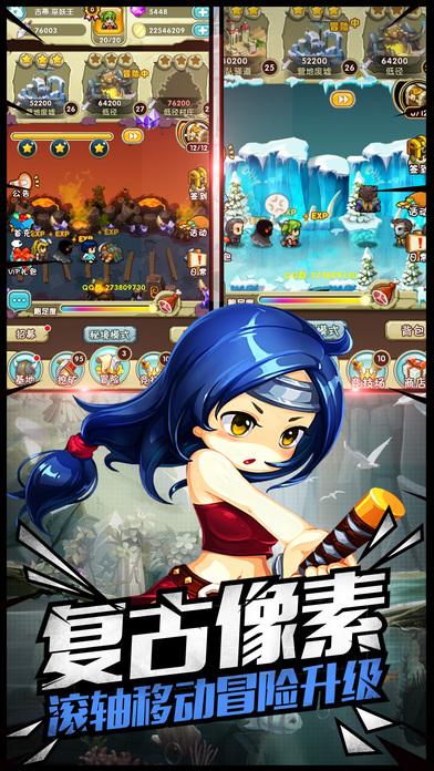 像素大作战游戏官网手机版图1:
