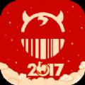 剁手帮海淘app下载手机版 v2.3.1