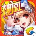 天天飞车炽焰神凰贺岁官网最新版本下载 v3.5.8.673