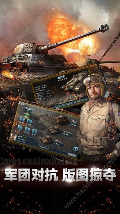 坦克围城手游官网正版图3: