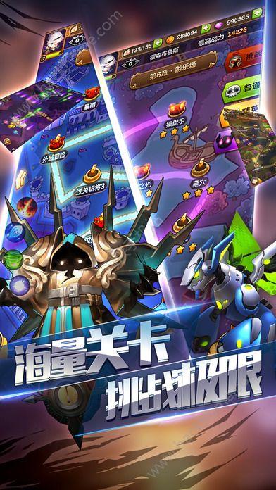 雷龙战机官方网站手游正版图3: