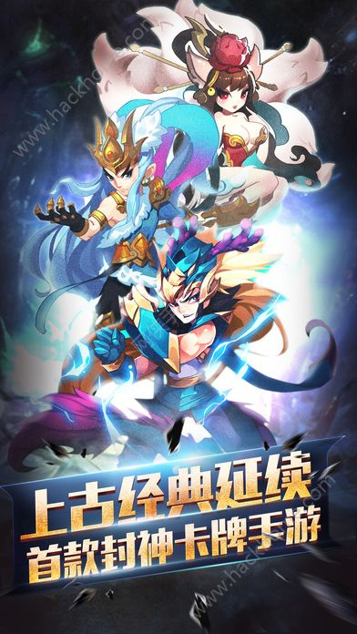 腾讯热血封神极速版游戏官网安卓版下载图片2