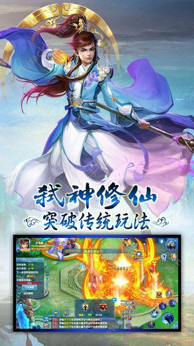 逆麟传说手游官方网站图5: