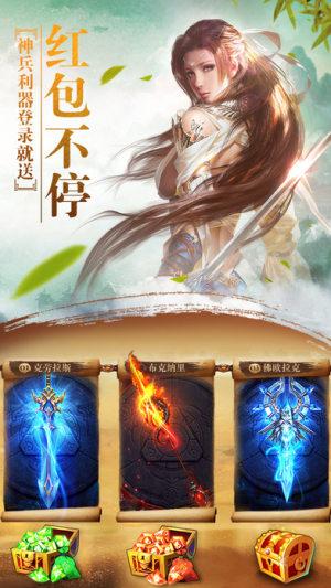 天御苍穹游戏图3