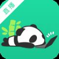 熊猫主播版官方版