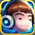 娱乐全明星手游官网IOS版 v2.0.2