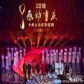 2016感动重庆十大人物颁奖典礼直播视频完整版在线观看 v1.0