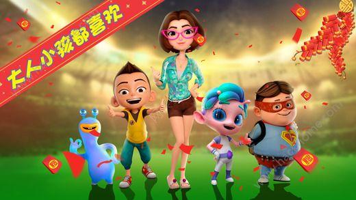 葡星宝贝开心足球游戏手机版下载图5: